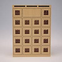 Cabinet 15