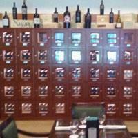 Cabinet 12